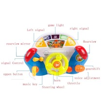 Boy toy car steering wheel simulation car driving sound and light Toy 3-6 years old educational enlightenment(China (Mainland))