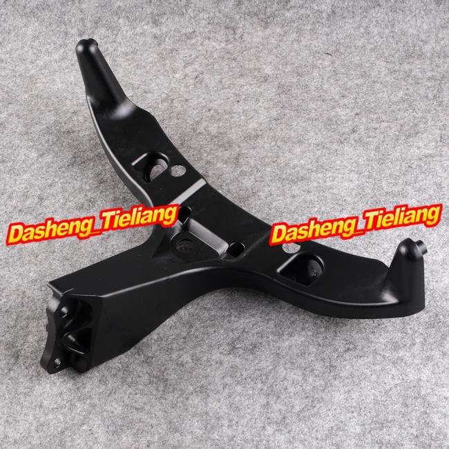 For Honda 2003-2006 CBR600RR / CBR 600RR Upper Fairing Stay Bracket Cowling, China Motorcycle Part Accessory Manufacturer(China (Mainland))