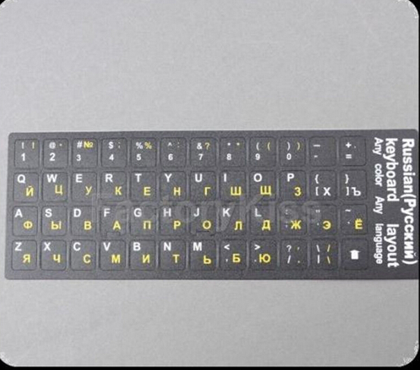 Free Shipping Russian Standard Keyboard Layout Stickers White Amp Yellow Letters 09 0175