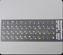 Free Shipping Russian Standard Keyboard Layout Stickers W/ White & Amp Yellow Letters [09-0175]