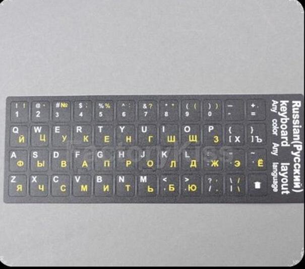 Free Shipping Russian Standard Keyboard Layout Stickers White Amp Yellow Letters 09-0175(China (Mainland))