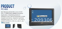 """LILLIPUT PC-865 8"""" Embedded All In One PC with OS WinCE 6.0 Linux 2.6.32(China (Mainland))"""