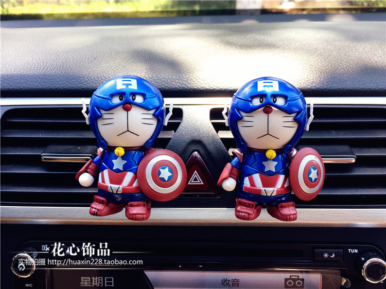 Machine Cat Car Perfume Air Conditioning Outlet Bell Car Perfume Car Outlet Perfume(China (Mainland))