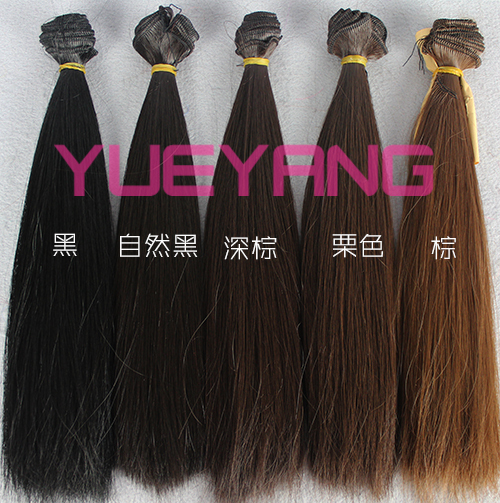 5pcs/10pcs Straight Wigs 15*100cm / DIY Black Brown Hair Artificial Fiber Wig Equipment for BJD SD Barbie Kurhn Doll Free Ship