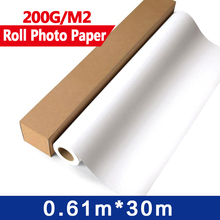 "4Rolls/ctn Glossy Photo Paper Roll 0.61m x 30m for width format inkjet printers 24"" x 30 meters(China (Mainland))"