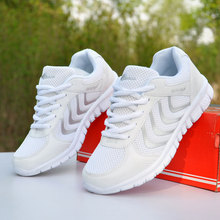 2016 Spring Fashion women Walking Shoes Summer Lightweight Breathable Woman casual shoes Flats Zapatos Mujer Trainers
