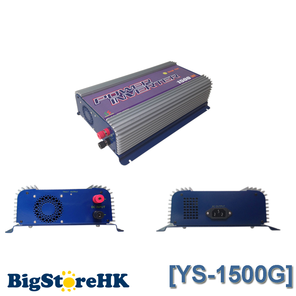 1500W 110V Output MPPT Function 45V-90VDC Small Pure Sine Wave Grid Tie Inverter PV System SGPV(China (Mainland))