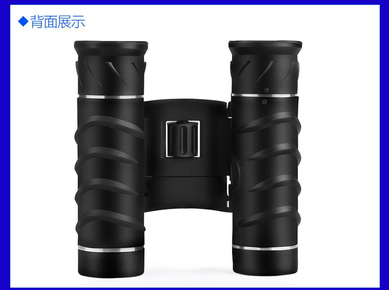 30X Portable HD Binoculars 1500M Pocket FMC GREEN-EMI Concert Telescope Low Light Level Night Vision Traveling Supplies Hot Sale(China (Mainland))