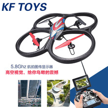 WLtoys V666 rc helicopter with camera fpv quadcopter professional drones camera drone remote control helicopter with camera