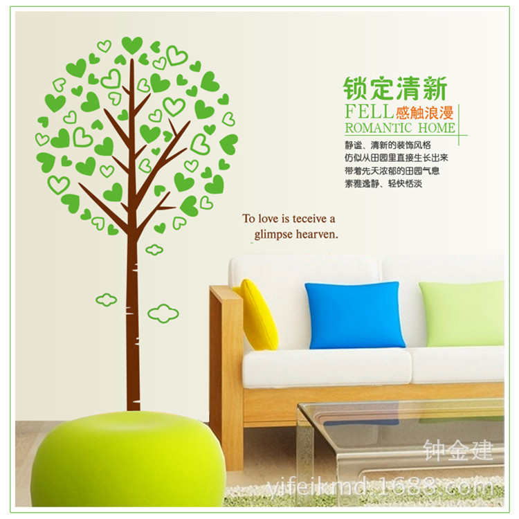 Wall Art Stickers Green : Green giving tree wall stickers home decor bedroom sticker