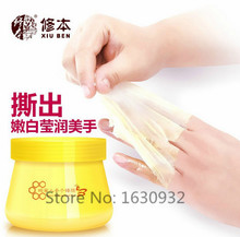 Free shipping White ginseng honey wax membrane hand wax beautiful hand membrane Chamfer cosmetics and skincare products