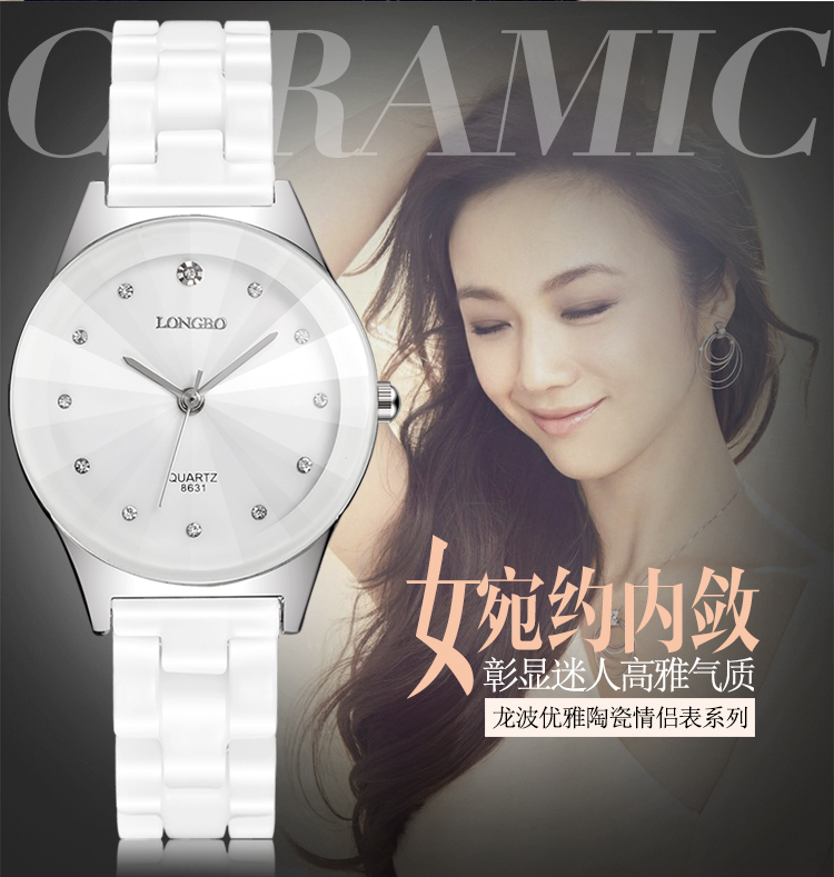 LONGBO New Korean Luxury Jewelry Business Casual Men Brand Watches,Fashion Leisure Waterproof Women Dress Ceramics Quartz Watch<br><br>Aliexpress