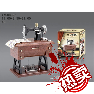 Factory store sewing machine music box music box vintage sewing machines sewing machine music box free shipping(China (Mainland))