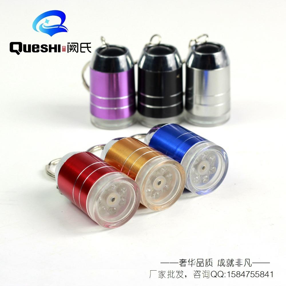 Mini LED Handheld Pocket Portable Flashlight Keychain Outdoor Tactical Portable Lighting Wholesale Maglite Protected Flashlights(China (Mainland))