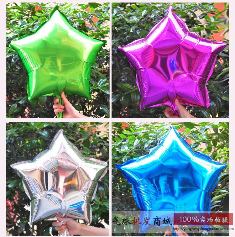 7 colors 18 inch star aluminum film balloon foil balloon for 7 star balloon decoration