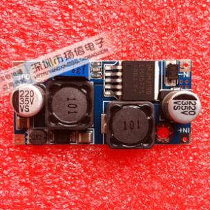 Automatic buck regulator module solar power panels 3-35V turn 1.2-30V(China (Mainland))