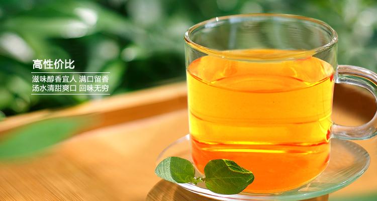 Wholesale China Top Grade Black Tea 250g Paulownia off Jinjunmei Paulownia Super tender Red Tea Free