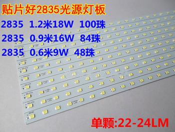 0.6m LED fluorescent tube SMD2835 48PCS2835  Fluorescent lamp plate  Aluminum plate PCB