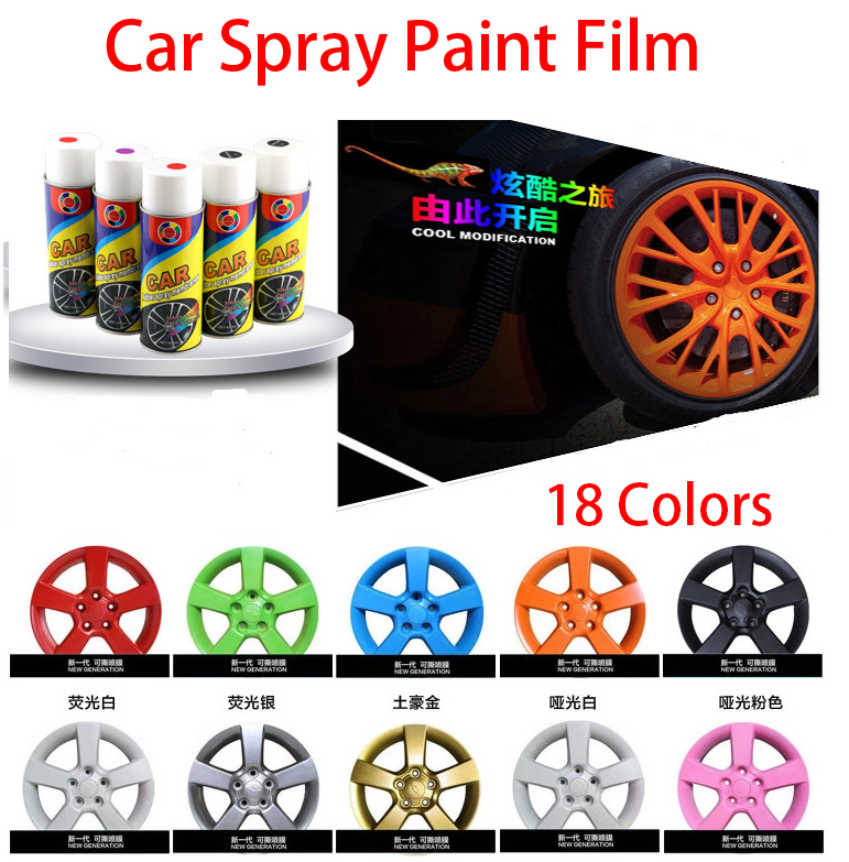 buy car spray paint film 400ml car wheel. Black Bedroom Furniture Sets. Home Design Ideas