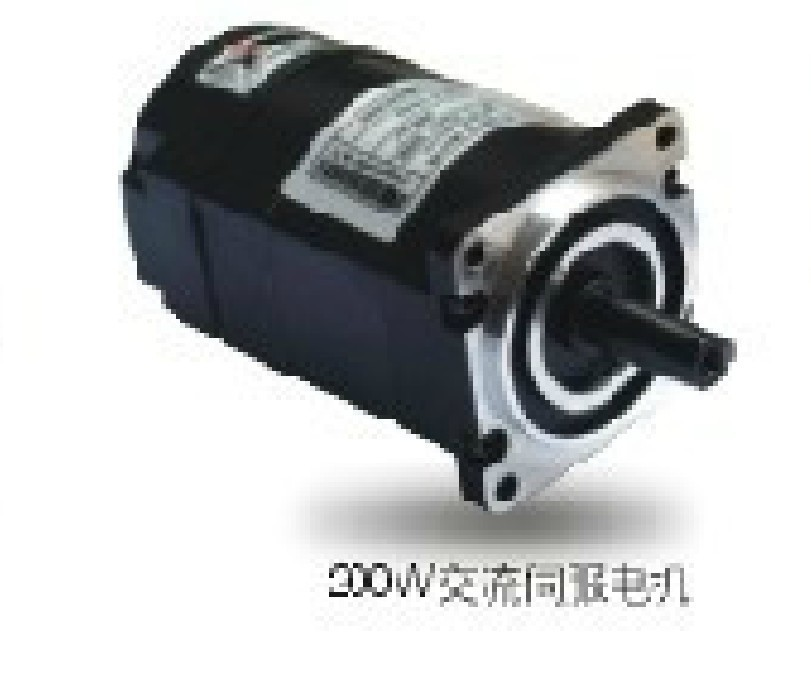 Buy New 2 Pcs Leasshine Acm602v36 2500