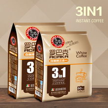 Roebuck Malaysia white coffee flavor triad instant coffee 1000 g free shipping