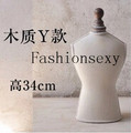 Necklace Pendant Women Lady Girl Beauty Necklace Display Pedestal Chain Holder Bust Jewelry Showcase Stand Freeshipping