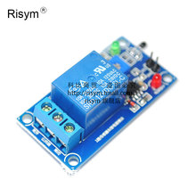 1 PC free shipping thermistor temperature sensor and 12V relay module temperature control switch temperature detection