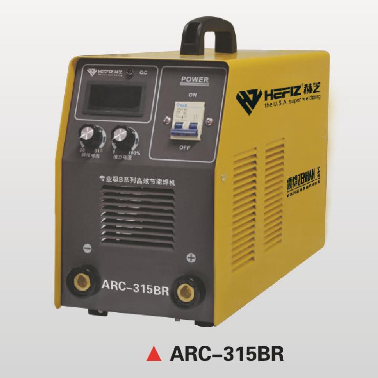 HEFIZ 220V/380V Inverter DC Electric Manual Welding Equipment ARC-315BR(China (Mainland))