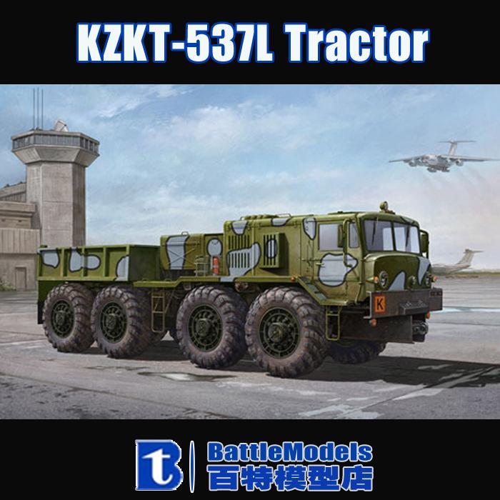 Trumpeter MODEL 1/35 SCALE Assembled military models #01005 KZKT-537L Tractor plastic model kit - HOBBYBOSS store