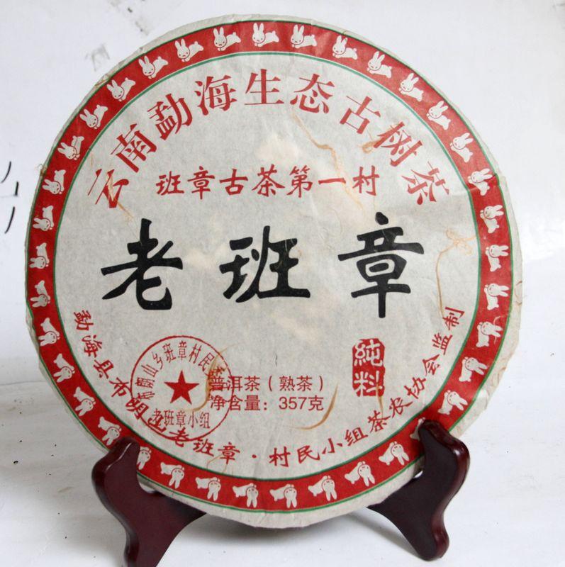 2013 PU er tea old class chapter high quality tea cooked tea trecsure 357(China (Mainland))