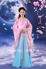 Costume Ancient Tang Dynasty Fairy Pink and Light Green Clothing  (1 Braces Skirt, 1 Wraps, 1 Belt)