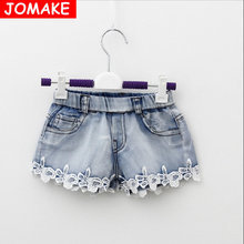 New 2015 Summer Fashion Girls Lace Flower Denim Pocket Short Jeans Pants Baby Casual Trousers Kids Shorts Children's Clothing(China (Mainland))