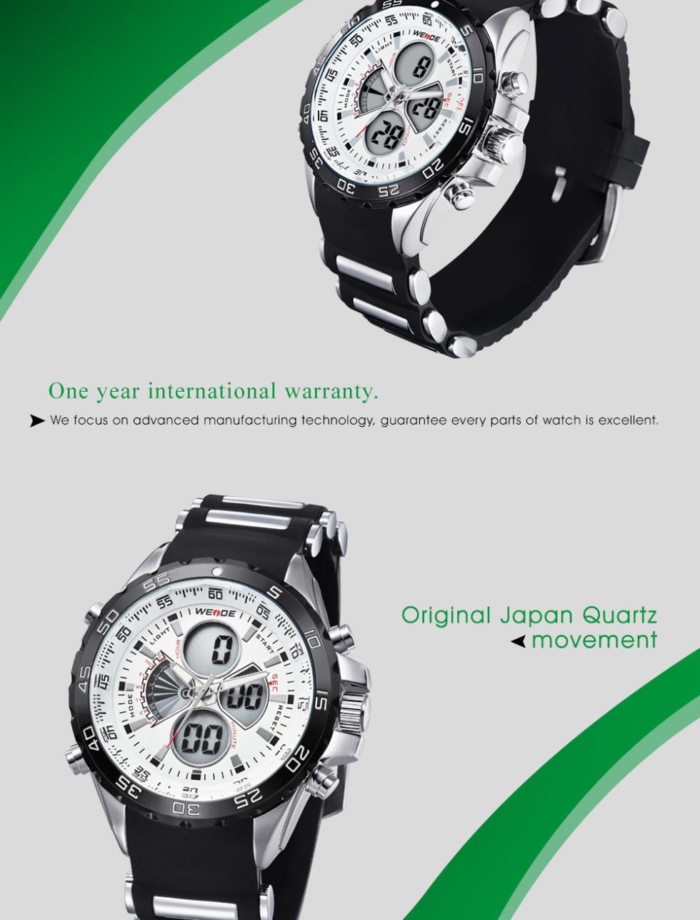 самое, часы weide wh 1103 примеру