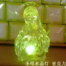 FXW Acrylic crystal lamp night light with a religious Mary batch of manufacturers selling large amount of discount(China (Mainland))