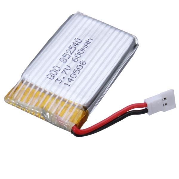 High Quality Upgraded Syma X5C H5C X5 3.7V 600mAh 25C Lipo Battery(China (Mainland))