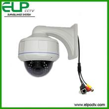 Onvif 2 Megapixel H.264 Hot new products for 2014 ip webcam Outdoor IR Led Day&Night Dome low cost IP Camera(China (Mainland))