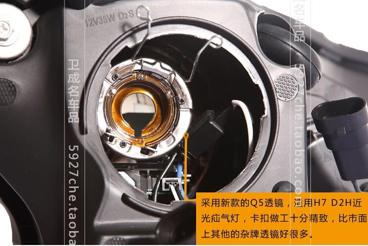 Auto Clud For 2014-2015 toyota prado xenon headlights car styling bi xenon lens toyota prado LED DRL head lamps xenon H7 light