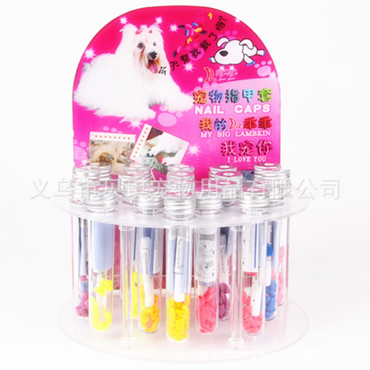 Wholesale fashion personality catch cats and dogs nail sets Pet Shop Anti-show version of the package 14 colors sending glue(China (Mainland))