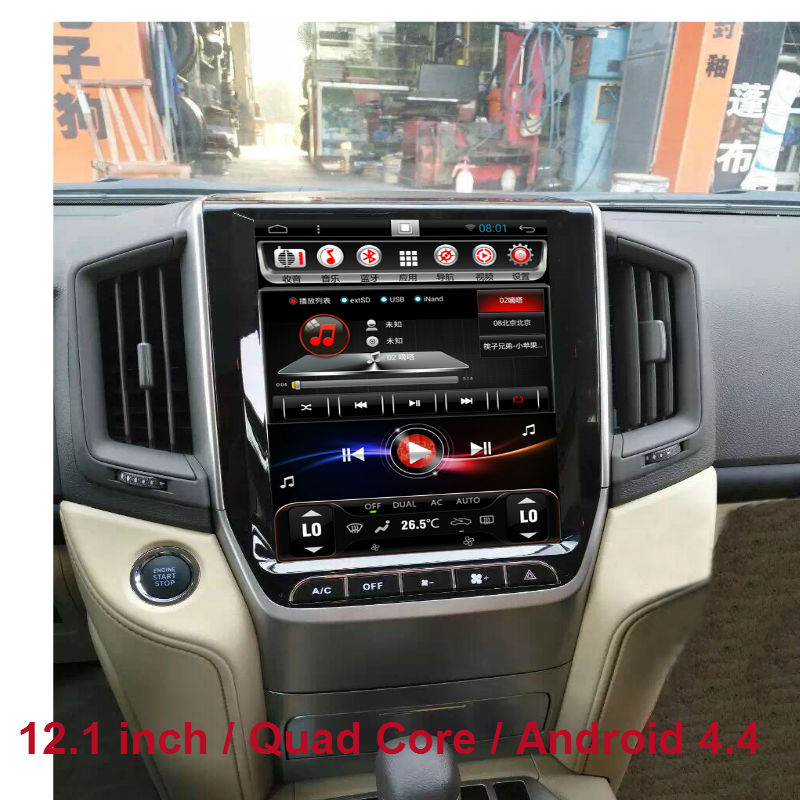 12.1 inch Quad Core Android 4.4 CAR Radio DVD GPS navigation For Toyota Land Cruiser 200 LC200 2016 car audio multimedia WIFI 3G(China (Mainland))