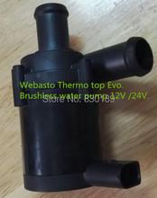 24 / 12 В бесщеточное водяной насос для 5kw eberspacher, Webasto thermo top Evo на автомобиле, Ван, Р . в .