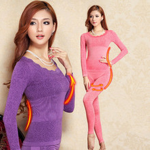 Factory outlets] Ms. Taobao modal thin section Seamless Underwear Qiuyi suit wholesale