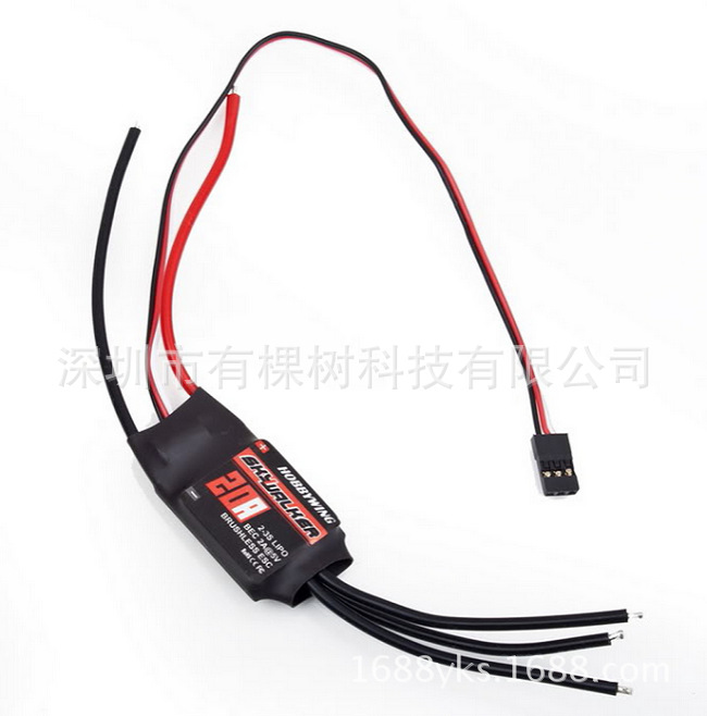 Hooray SKYWALKER Skywalker Brushless ESC 20A 40A electric variable electronic speed governor(China (Mainland))