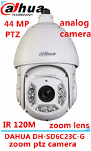 Dahua DH-SD6C23C-G 44 Megapixel Weatherproof 120M IR range 3D DNR PTZ 20 times zoom lens dome analog Camera with bracket(China (Mainland))