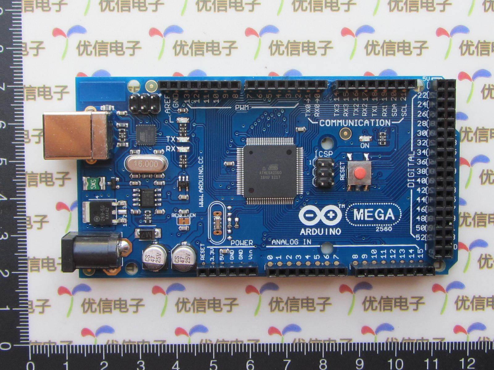 Elegoo Industries,Ingenious fun DIY electronics and kits