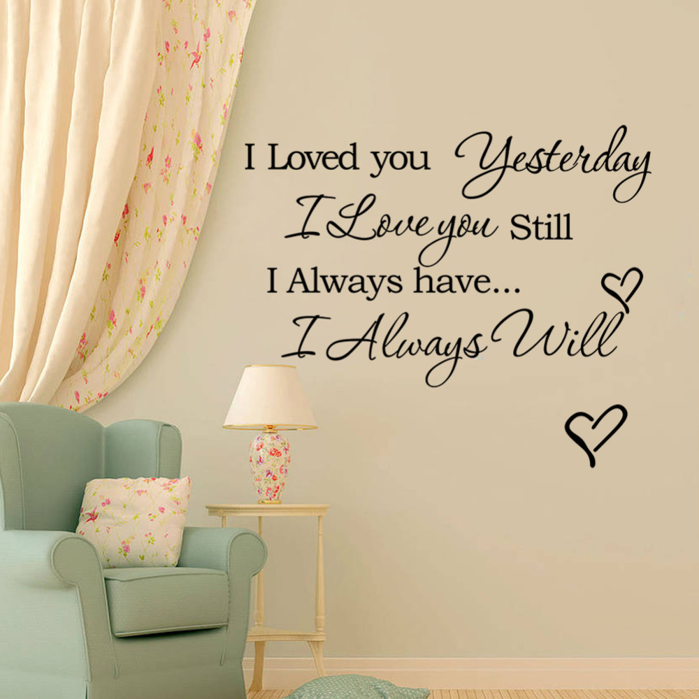 New design warm quote i love you home decal wall sticker for Lovers home