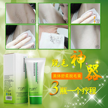 SNAZII powerful hair removal no pain 3 minutes fast hair removal cream for hands legs armpits remove all body hair(China (Mainland))