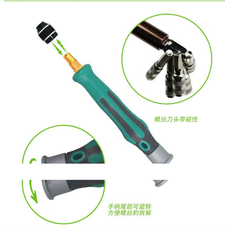 Buy The new 70-in-one multi-function screwdriver sleeve combination screwdriver home kit S2 knife computer maintenance cheap
