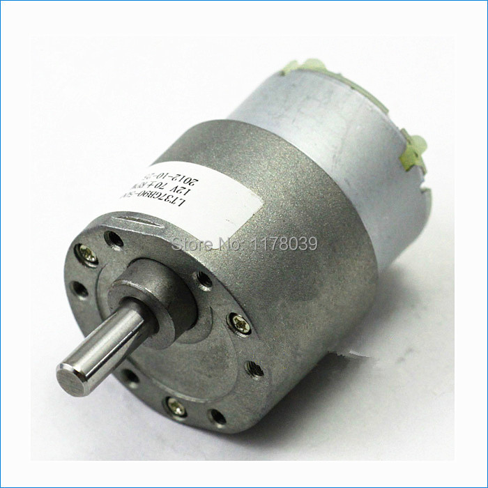 high torque electric motor small dc variable speed gear
