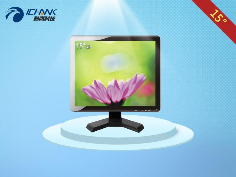 B150JN-B5V/15 inch BNC interface monitor/15 inch four split screen monitor/Wall-hang security monitoring remote control monitor;(China (Mainland))