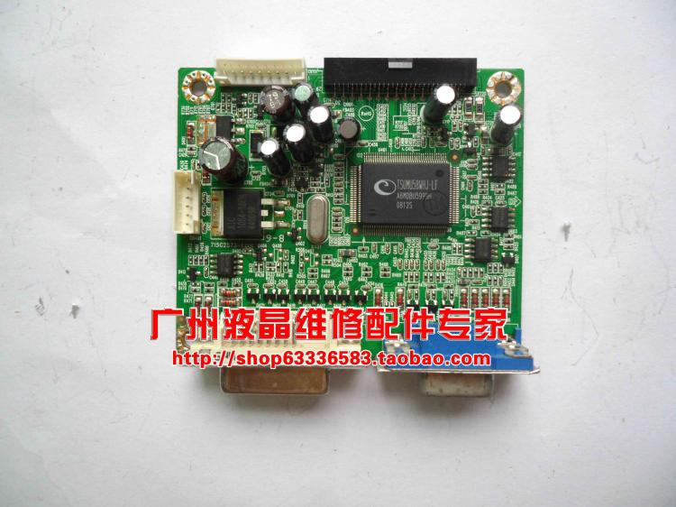 Free Shipping> A5500DS 715G2573-1 board driver board / pay attention to see the screen line interface(China (Mainland))